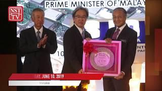 PM visits Konica Minolta factory, opens SIC in Melaka