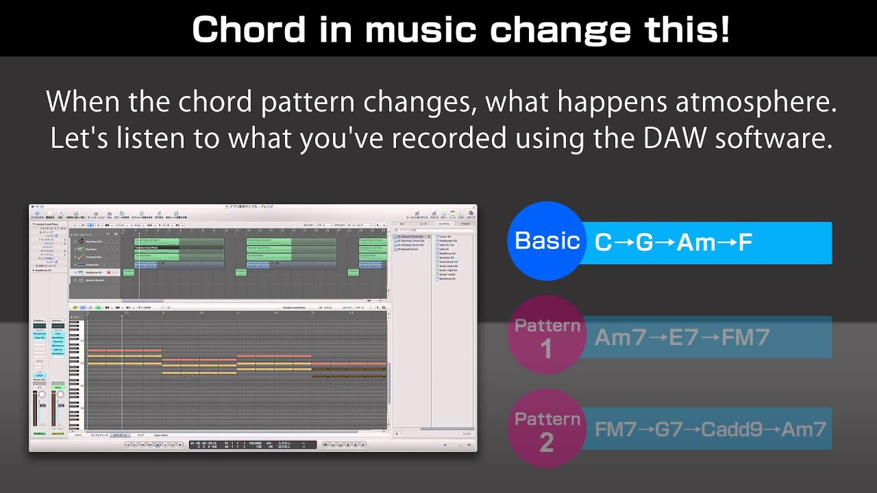 Find Substitute Chord App Youtube