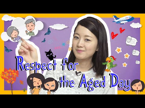 Japanese RESPECT FOR THE AGED DAY Words with Risa! - 敬老の日