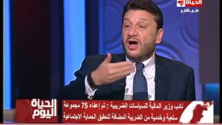 بالفيديو.. نائب وزير المالية: حصيلة الضرائب سيتم توجيهها لتشجيع الاستثمار