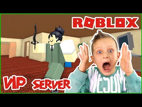 Playing Murder Mystery 2 with Friends on VIP Server