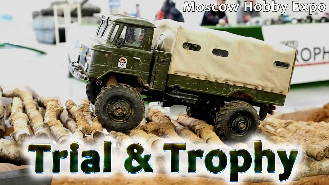 Eik Rc Trial And Trophy At Moscow Hobby Expo 15 Full Version Youtube