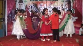 Welcome song on Annual function of Pakistan Science High School