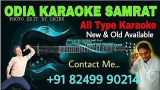 Tuma othare thila (new version)karaoke