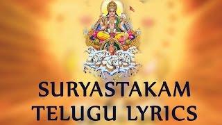 Shiva Tandava Stotram In Telugu Pdf