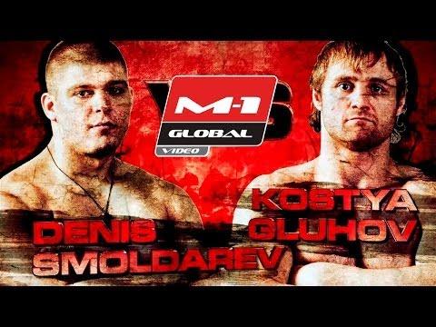 Смолдарев vs. Глухов, M-1 Challenge 48 промо   Smoldarev vs. Glukhov,  M-1 Global promo