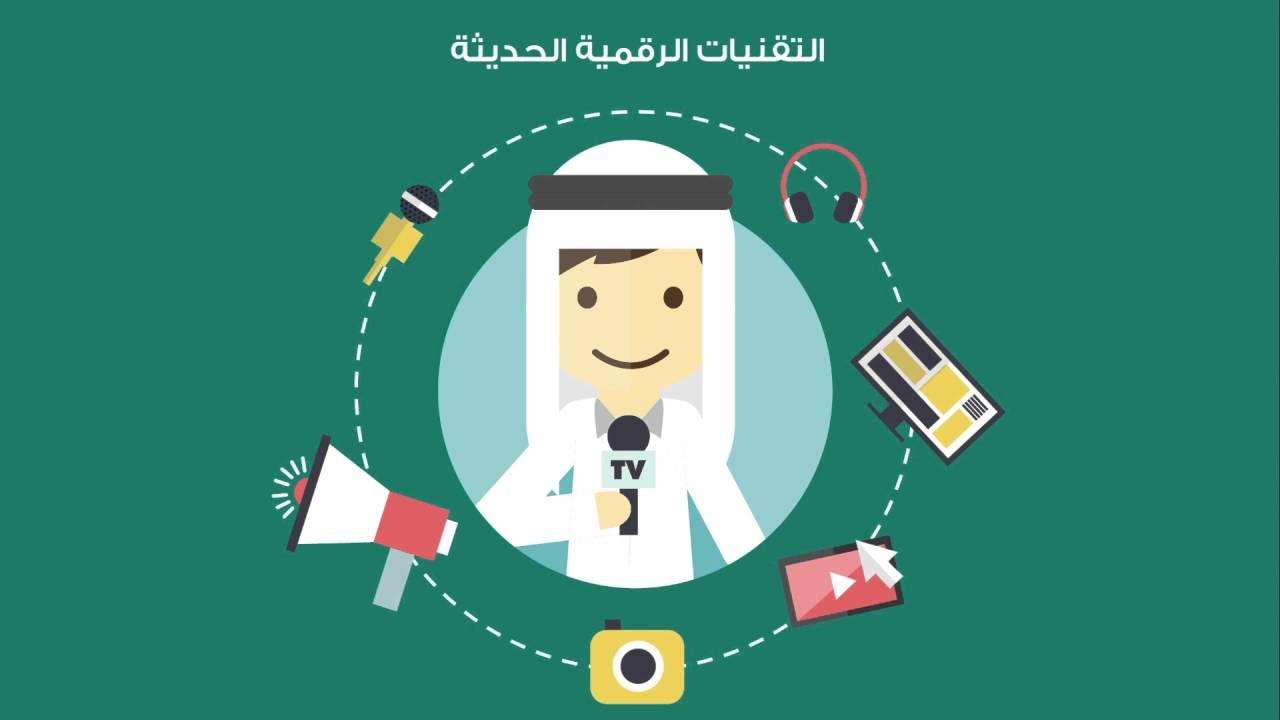 الفيلم التعريفي بمنهجية عمل إدارة العلاقات العامة والإعلام بتعليم المنطقة الشرقية