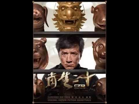 Chinese Zodiac Cz12) OST Soundtrack  Unstoppable the Montage Song of Switching the Bronze Head