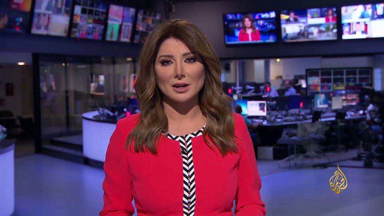 الجزيرة:موجز الأخبار – العاشرة مساء 15/08/2018