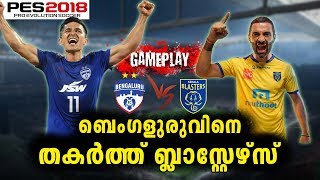 Pes 2019 gameplay   KERALA BLASTERS VS BENGALURU FC    full match highlights