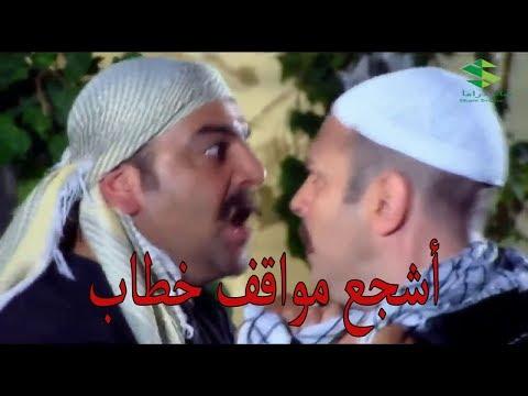 اقوى المشاهد على قناة شام 7