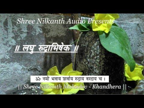 Shree Laghu Rudrabhishek Voice By Hemubhai Joshi