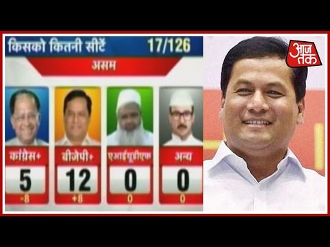 Assembly Election 2016 Live: BJP Ahead In Assam