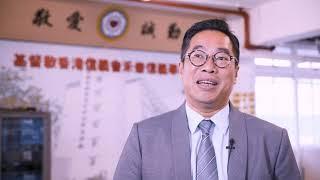 Publication Date: 2021-03-17 | Video Title: 傑出校園拍攝 - 基督教香港信義會禾輋信義學校