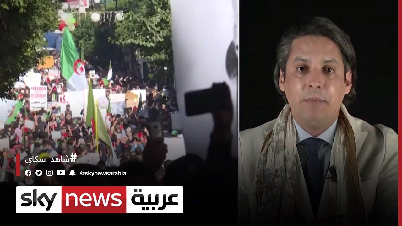 حسان القبي: الجزائر حصلت على تقارير استخباراتية بوقوع لقاءت بين حركة -رشاد وتنظيم الإخوان في أوروبا  - 01:58-2021 / 4 / 19