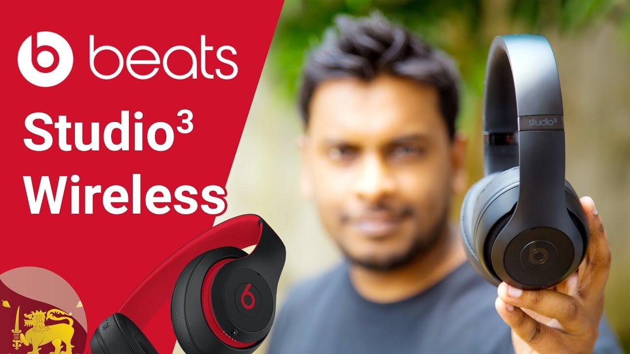 Beats Studio3 Wireless Youtube