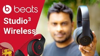 Beats Studio3 Wireless 🇱🇰