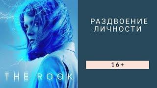 """Рецензия на сериал-экранизацию """"Ладья"""""""