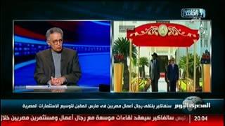 سلفاكير يلتقى رجال أعمال مصريين فى مارس المقبل لتوسيع الاستثمارات المصرية