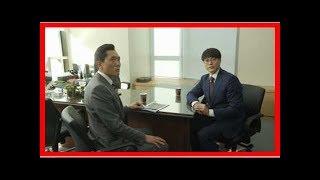 孤独のグルメのニュース 2018/06/15 11:32 テレビ東京「孤独のグルメ S...