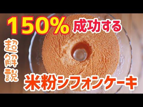 Heat full movie in englishиз YouTube · Длительность: 2 ч40 мин1 с