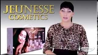 Сан Вей омолаживающая косметика(Сан Вей омолаживающая косметика израильской фирмы B4U., 2014-10-03T19:56:04.000Z)
