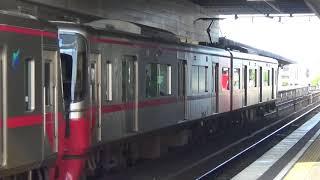 名鉄扶桑駅3150系重連到着 5000系通過とソラリー