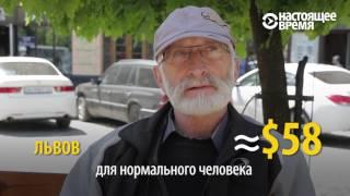 'Им до сраки Украина!' – пенсионеры на эмоциях о правительстве и пенсиях. Опрос в Украине