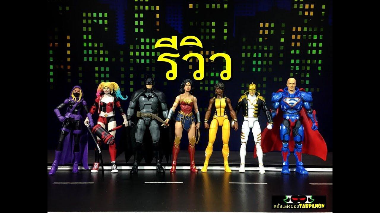 [รีวิว] DC Multiverse Lex Luthor Superman Series
