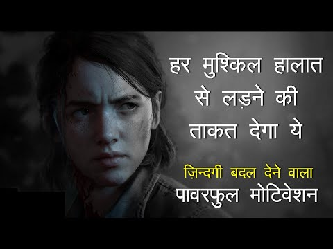 Nothing Is Impossible - Best Powerful Motivational Video In Hindi Inspirational Speech Mann Ki Aawaz