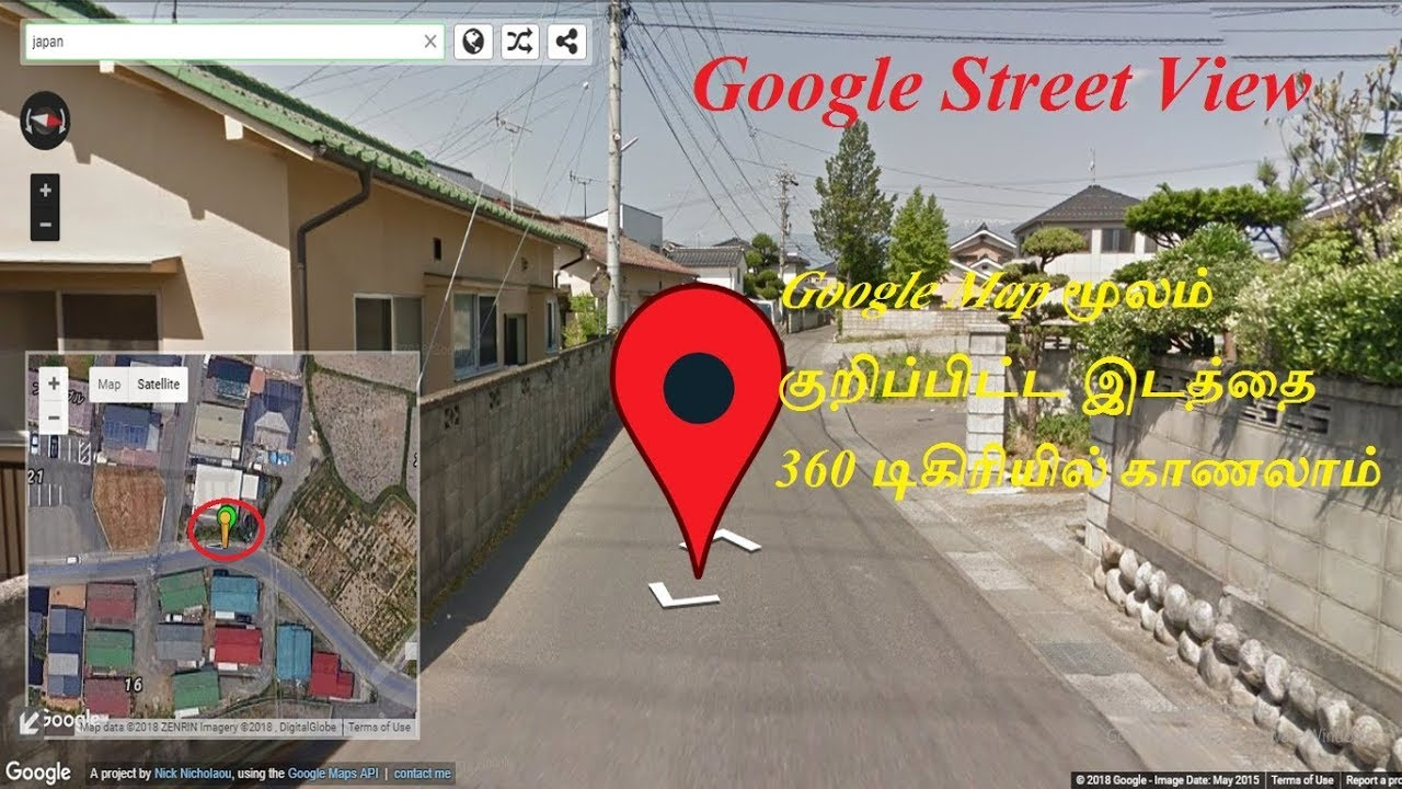 how to use google instant street view advantage map 360 degree view any place tamil youtube. Black Bedroom Furniture Sets. Home Design Ideas