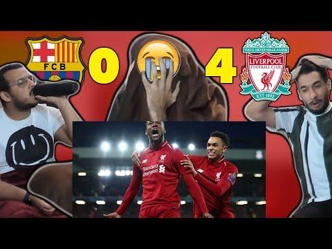 ردة فعل برشلونين متعصبين على ( ليفربول 4-0 برشلونة ) 😭💔🔥 !!!