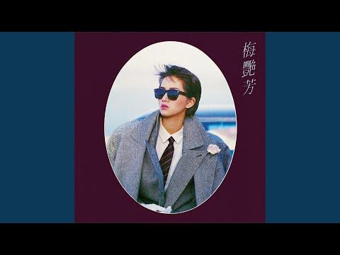 Ge Shan Lei Ying