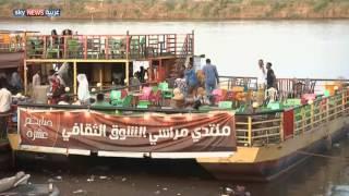 السودان.. إمكانيات سياحية واعدة ولكن..