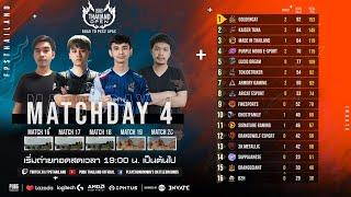 🔴 ชมสด! การแข่ง PUBG Thailand Open : Road to PCS2 - APAC วันที่ 4