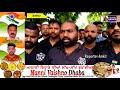 Complaint by Valmikin Tiger Force to Dc jalandhar
