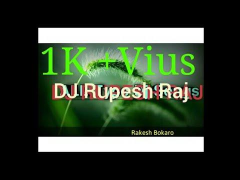 Bhojpuri ka sabse hit song with DJ Rupesh