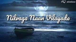 Neeye neeye lyrics   Download👇  Amma whatsapp status song   Tamil whatsapp status   RJ status