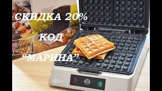видео Вафельницы