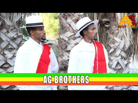 Aster Awoke  Tewodros Tadesse and Amsal Mitike by AG Brothers | Ethiopian video music 2018