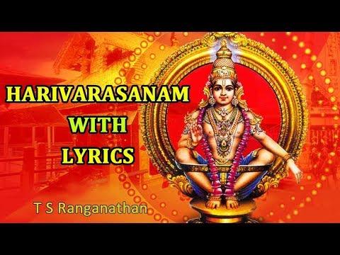 Harivarasanam Viswamohanam Song with Lyrics | T S Ranganathan | Ayyappa Songs | Tamil Bhakthi Songs