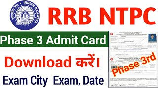 RRB NTPC Phase 3 Admit Card Download | RRB NTPC Phase Exam Date Exam City Check Now