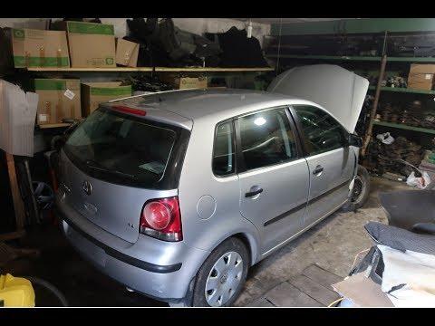 Купил битый VW Polo за 50 тыр. Смотрим, что досталось!