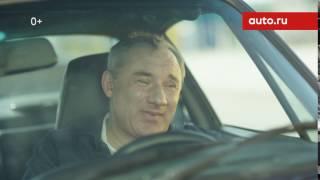 Ищешь машину - скачай приложение Авто.ру!