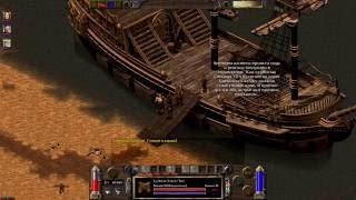 Arcanum # 21 - Хмурый встретил Арронакса