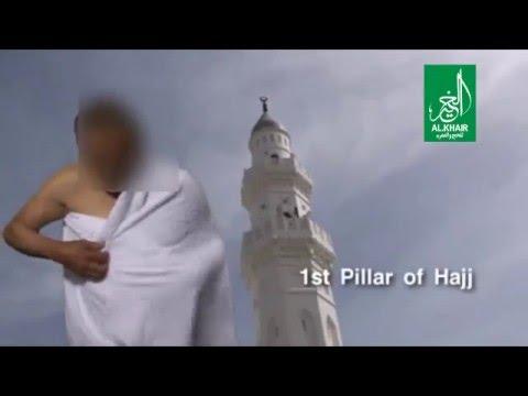Ihram Of Umrah & Hajj