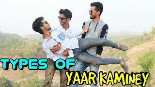 TYPES OF '' YAAR KAMINEY '' || FUNNY VIDEO || KANGRA BOYS 2018