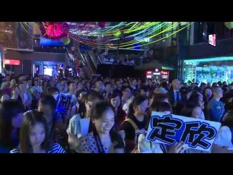 Lan Kwai Fong Chengdu Carnival Fantasy Land Kick Off Party