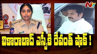 EC Transfers Vikarabad SP Annapurna to Head Quarters | Revanth Reddy Arrest | NTV