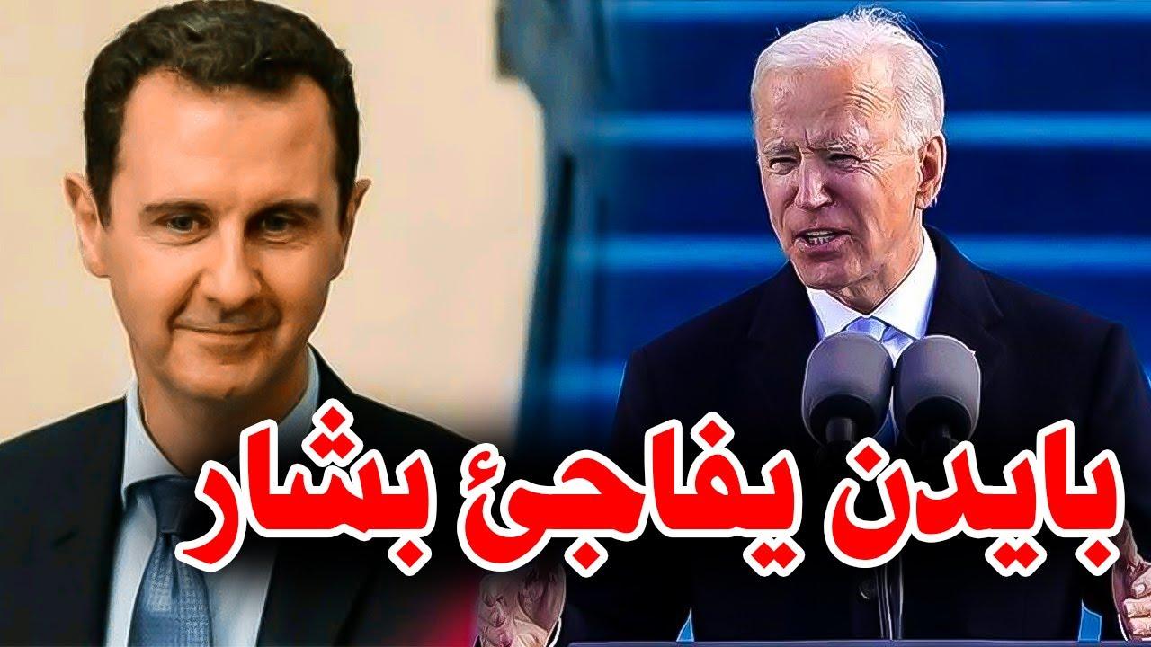 عاجل: قرار عسكري أمريكي في سوريا يفاجئ بشار الأسد.. اليك التفاصيل